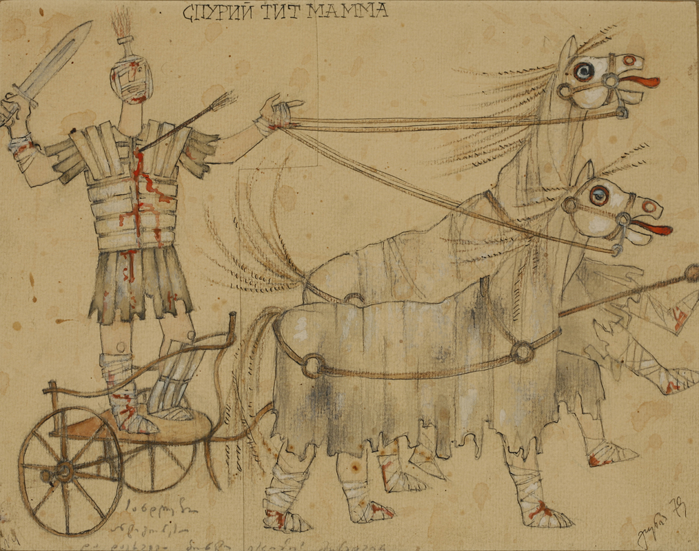 "G. Gunia - F. Dürrenmatt\'s  ""Romulus the Great"", 1979-1980 - K. Marjanishvili State Academic Theater"