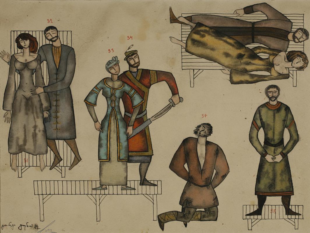 "G. Gunia - N. Lortkipanidze ""The Evil of Times"", 1973 - K. Marjanishvili State Academic Theater"